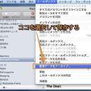 Mac Mailで受信したRSSフィードの記事をバックアップしたり書き出したりする方法