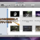 Macのキャプチャ機能でディスプレイ画面の一部のスクリーンショットを撮る方法