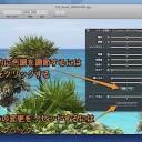 Macのプレビュー.appで細かく写真の色調補正する方法