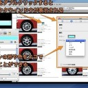 Macのプレビュー.appで「注釈」のアイコンやメモの色を変える小技