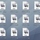 Macのキャプチャ機能で撮れるスクリーンショットのファイル形式を変える方法