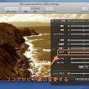 Macのプレビュー.appで写真を古ぼけたセピア調の色調に変える方法