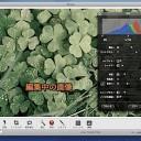 Mac iPhotoで編集中の写真と元の写真を簡単に比較する方法