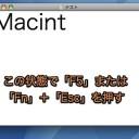 Macに入力途中の英単語の続きを補完するキーボードショートカット
