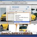 Macのプレビュー.appでPDFのファイルサイズを小さく圧縮する方法