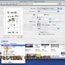 Mac SafariでWebページを直接PDFファイルに変換する方法