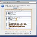 Mac Spotlightの検索結果をカスタマイズして見やすくする方法