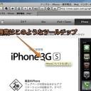 Macの「ツールチップ」のフォントをカスタマイズする裏技