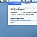 Mac Spotlightで検索インデックスの作成を停止する裏技