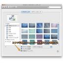 Macのメニューバーでの半透明エフェクトを止める方法