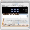 MacのSpacesでソフトと操作スペースが連動して移動するのを無効にする裏技