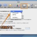 Mac Mailですべてのヘッダーを表示して、メールエラーの原因を確認する方法