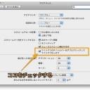 Macのウィンドウを最小化する時に便利なテクニック