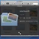 Mac Quick Lookでフォルダを開かないで中のファイルを透視するように表示する裏技