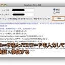 Macの壊れたキーチェーンをキーチェーンアクセス.appで検証・修復する方法