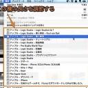 Mac Safariの「履歴」に表示される履歴の数を制限する裏技