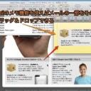 Mac Mailの「メモ」とiCalの「To Do」を連携してスケジュール管理する方法