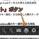 「Safariリーダー」で読み易くしたWebページをそのままPDFにする方法