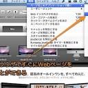 Mac Safariで現在表示しているページを別の種類のWebブラウザで開く方法