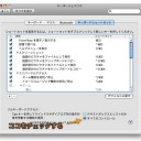 Macのキーボードショートカットで 確実にゴミ箱を空にする 方法 Inforati