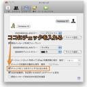 Mac iChatで複数のチャットを一つのウインドウにまとめて表示させる方法