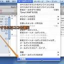 Mac Mailでメールボックスを再構築してトラブルに対処する方法