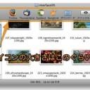 Mac Finderのツールバーに登録したアイコンを小さく使いやすくする方法