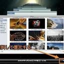 Mac iPhotoで削除してしまった写真をバックアップから復元する方法