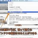 Mac Safariで一度閉じたウインドウを簡単に復元する方法