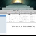 Mac MailのメールをTime Machineのバックアップから復元する簡単な方法