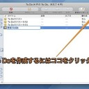 Mac MailでiCalの「To Do」を作成・設定・管理する方法