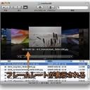 Mac FinderのCover Flow表示で、フレームレートを表示する裏技