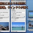 Macで複数のファイルやフォルダの「情報」を同時に表示・変更する方法
