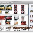 Macのプレビュー.appでPDFを見やすく表示するいろいろな方法