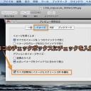 Macのプレビュー.appで画像やPDFを実際と同じ大きさにサイズ調整して表示する方法