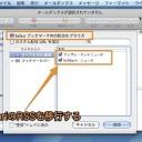 Mac MailにSafariの登録済みRSSフィードをインポートする方法