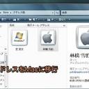 Windowsのアドレス帳を、文字化け無しにMacのアドレスブックに移行する方法