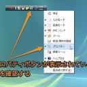 Boot Camp上のWindowsで、MS-IMEを「半角/全角」キーでなくMacの「英数」「かな」キーで操作する方法