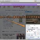 Mac SafariでWebの一部を切り取りいつでも最新情報を表示する方法