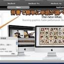 Mac Safariで単語の意味を辞書.appで簡単に検索して調べる方法