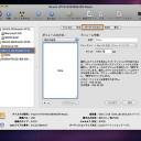 Boot CampのWindowsとMacの両方で使用できるように外付けハードディスクを設定する方法