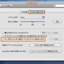 Macに読み方や発音の仕方がわからない英単語を読み上げさせる方法