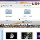 Macのプロキシアイコンを使ってFinderで表示中のフォルダに瞬間的に移動する方法