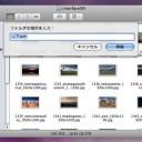 MacのDockにゴミ箱のフォルダをスタックとして登録する方法