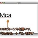 Macで文字の順番を瞬時に入れ替えるキーボードショートカット