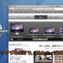 Mac SafariでWebサイトのエイリアス「Webloc」ファイルを使用する方法
