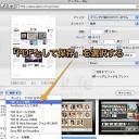 Macで手軽にPDFを作成する方法