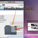 Mac Finderの「情報ウインドウ」を使ってファイルを移動・コピーする方法