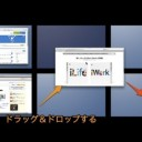 MacのSpacesでウインドウを他の操作スペースに移動する方法のまとめ