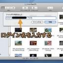 Mac Finderで開いているフォルダをそのまま削除する方法 Inforati